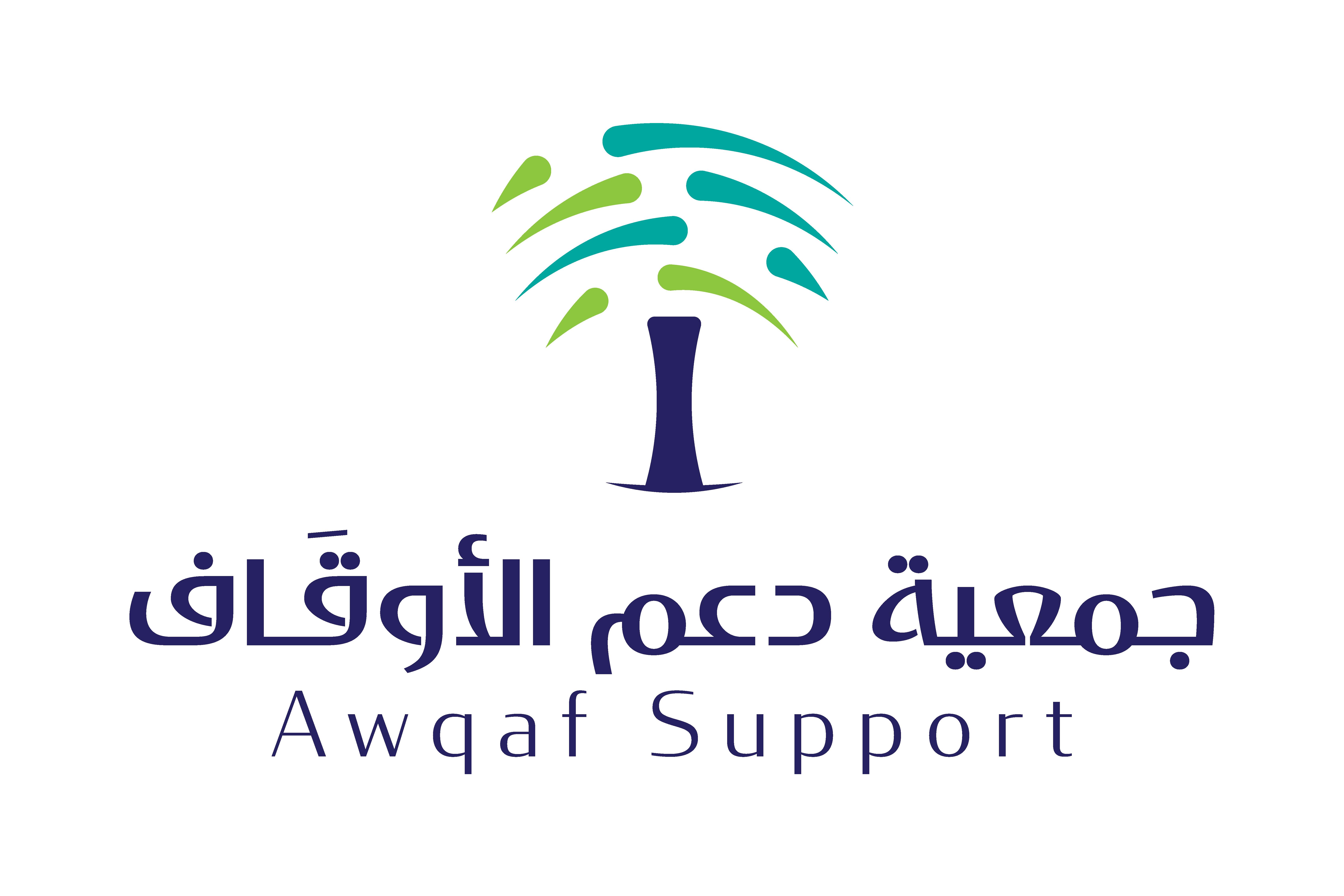 جمعية دعم الأوقاف